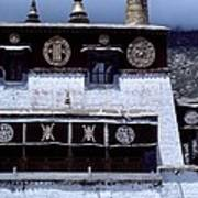 Sera Monastery - Lhasa Tibet Art Print