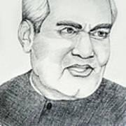 Atal Bihari Vajpayee Art Print