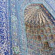 Shah-i-zinda Art Print