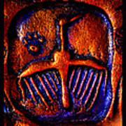 Shamanic Desert Art Print