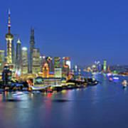 Shanghai Cityscape Across Huangpu River Art Print