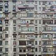 Shanghai Homes Art Print