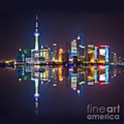 Shanghai Reflections Art Print
