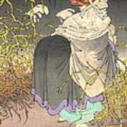 Shape Shifting Fox 1886 Art Print