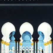 Sheikh Zayed Grand Mosque - Abu Dhabi - Uae Art Print