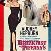Shih Tzu Art - Breakfast At Tiffany Movie Poster Art Print