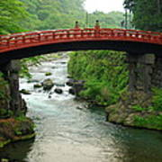 Shinkyo In Nikko Art Print