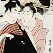 Shirai Gonpachi, C1798 Art Print