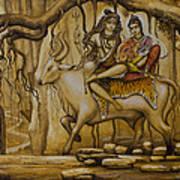 Shiva Parvati Ganesha Print by Vrindavan Das
