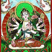 Shri Ashtabhuja Mata Art Print
