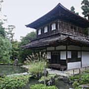 Silver Pavilion - Kyoto Japan Art Print