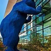 Slightly Blurry Denver Bear Art Print