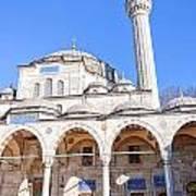 sokullu pasa camii Mosque 03 Art Print