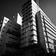 sonda it company headquarters Santiago Chile Art Print