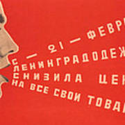 Soviet Poster Art Print