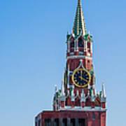 Spasskaya Tower Of Moscow Kremlin - Featured 3 Art Print