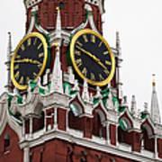Spassky - Savior's - Tower Of Moscow Kremlin - Featured 2 Art Print