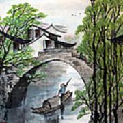 Spring In Ancient Watertown Art Print