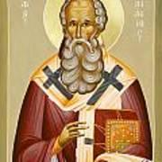 St Athanasios The Great Art Print by Julia Bridget Hayes