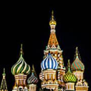St. Basil's Cathedral At Night Art Print