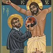 St. Ignatius And The Passion Of The World In The 21st Century 194 Art Print