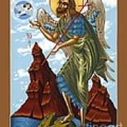 St. John The Forerunner Also The Baptist 082 Art Print