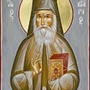 St Nektarios Of Aegina Art Print