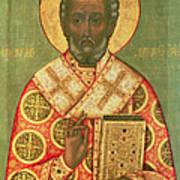St. Nicholas Art Print by Russian School