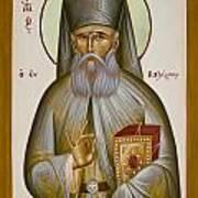 St Savvas Of Kalymnos Print by Julia Bridget Hayes