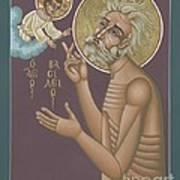 St. Vasily The Holy Fool 246 Art Print