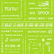 Star Trek Remembered In Green Print by Georgia Fowler