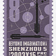 Starschips 08-poststamp - Shenzhou 5 Art Print