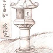 Stone Lantern II Art Print