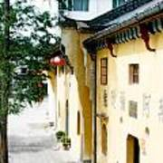 Street In Anhui Province China Art Print