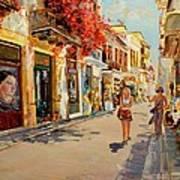 Street In Nafplio Greece Art Print