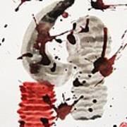 Subete No Shiko No Taisho Art Print