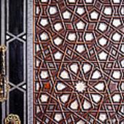 Sultan Ahmet Mausoleum Door 01 Art Print