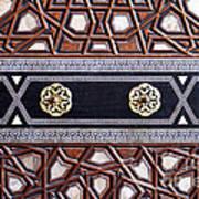 Sultan Ahmet Mausoleum Door 03 Art Print