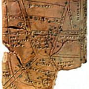 Sumerian Map, Clay Cuneiform Tablet Art Print