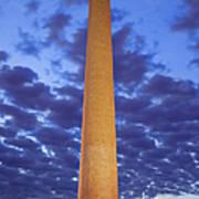 Sunrise Over Washington Monument Art Print