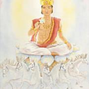 Surya The Sun Art Print