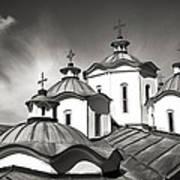 Sv Joakim Osogovski Art Print