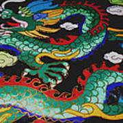 Tapestry Green Dragon Art Print
