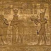 Temple At Denderah Egypt Print by Brenda Kean