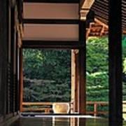 Tenryui-ji - Temple - Kyoto Art Print