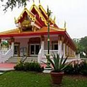 Thai Buddhist Temple IIi Art Print