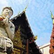 Thai Temple 04 Art Print