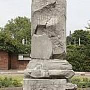 The Airborne Monument In Arnhem Art Print