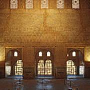The Alhambra King Room Art Print