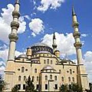 The Azadi Mosque At Ashgabat In Turkmenistan Art Print
